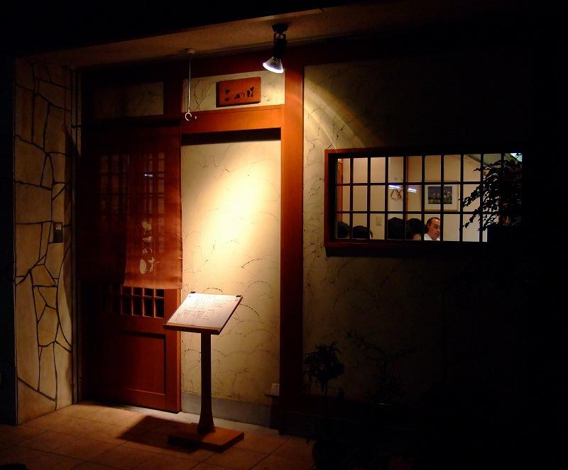■ このは 大阪・土佐堀 【2007年10月 夜】