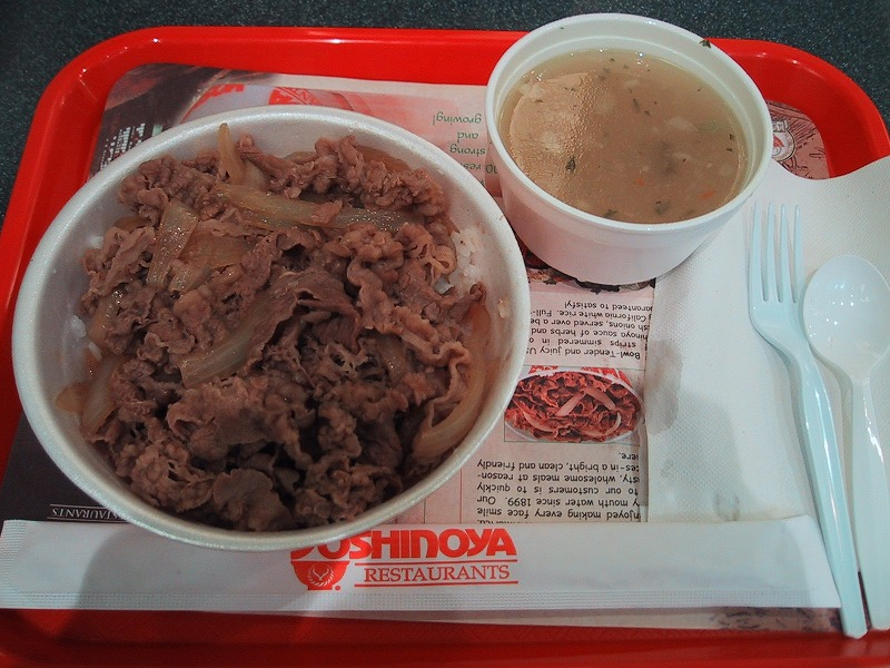 ■YOSHINOYA in New York
