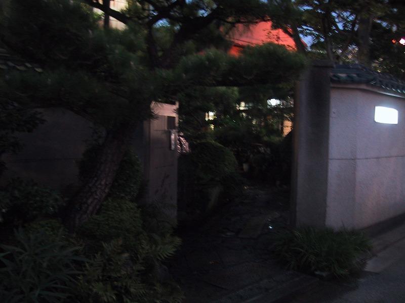 ■名古屋ぐるめ5 ひつまぶし あつた蓬莱軒