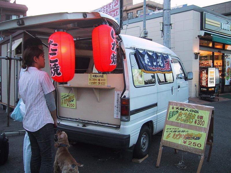 ■ デラ版(いか焼き) 横浜・鴨居 【2004年9月訪問・立ち食い】