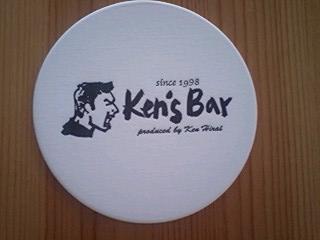 kens2.jpg