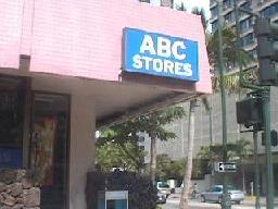 ABC Store#2
