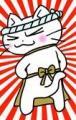 蓮獅子(れんじし)