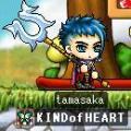tamasaka DK