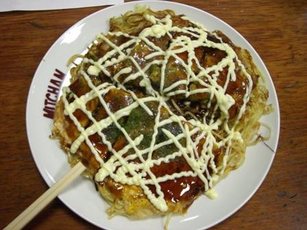 2006_okonomiyaki.jpg